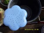 Air bottom for large planter.