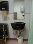 Shampoo basin
