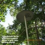 Satellite dish tarp support