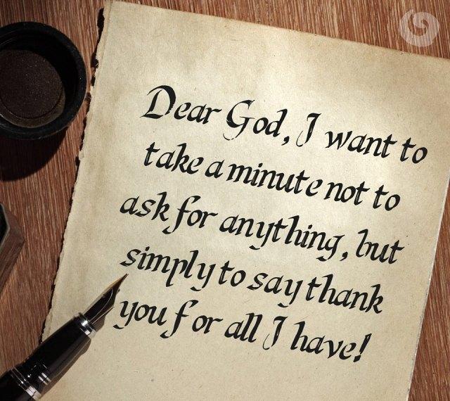 Dear God (poster)